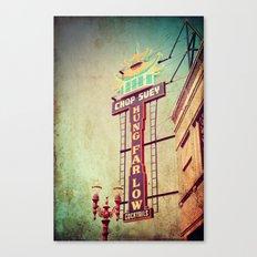 Chop Suey! Portland Oregon Canvas Print