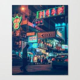 Mong Kok Nights Canvas Print
