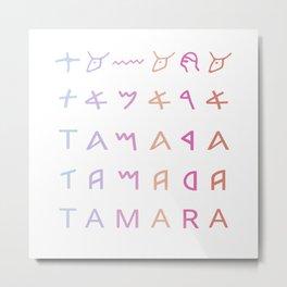 Evolution of name Tamara Metal Print