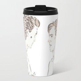 The man of your dreams Travel Mug