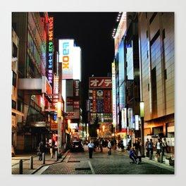 Akihabara at night.  Canvas Print