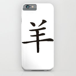 Chinese zodiac sign Goat iPhone Case