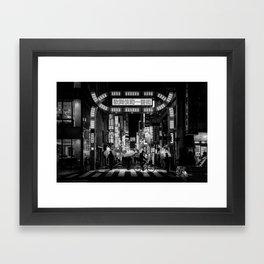 Tokyo Nights / Kabukichō / Liam Wong Framed Art Print