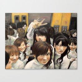 """""""Elevator...People, people, people..."""" Canvas Print"""