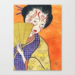 Japanese actress Canvas Print