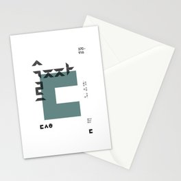 vol.3 nº3 Stationery Cards