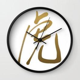 Tora Wall Clock