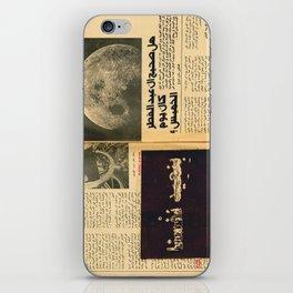 bn3eed nafsana  iPhone Skin