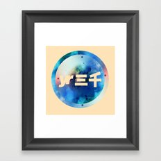 year3000 - Invert Framed Art Print