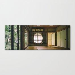 japanese interior Canvas Print