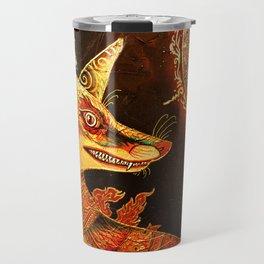 Bloodgold Travel Mug