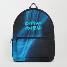 Hiragana Backpack