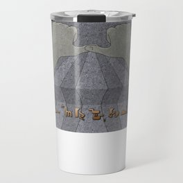 Perseverance - (Artifact Series) Travel Mug