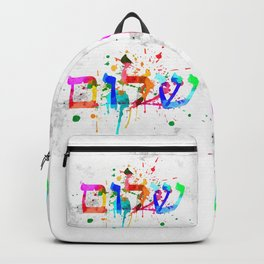 Shalom Hello Goodbye Backpack