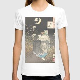 The Cry of the Fox by Tsukioka Yoshitoshi, 1886 T-shirt