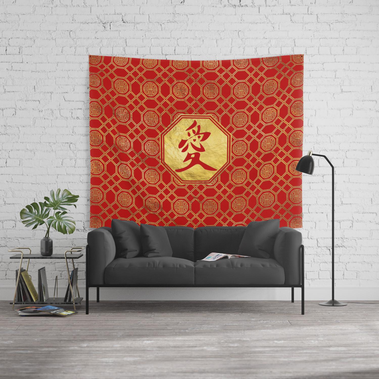Love Feng Shui Symbol In Bagua Shape Wall Tapestry