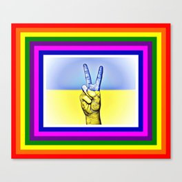 Ukraine World Peace Flag Canvas Print