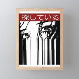 Vaporwave Cyberpunk Glitch Girl Kanji Pattern  Framed Mini Art Print