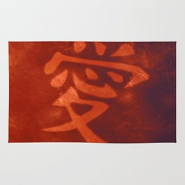 symbol means gaara Rug