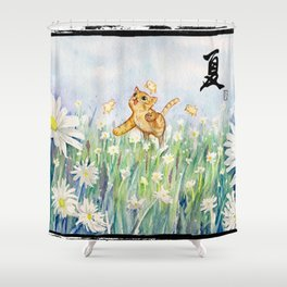 cute cat frolicking with chicks Shower Curtain