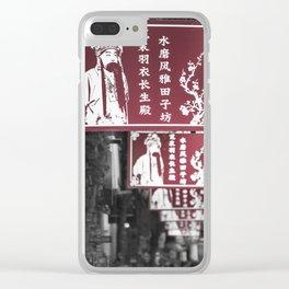 Tian Zi Fang6 Clear iPhone Case