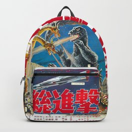 Godzilla Movie Posters Backpack