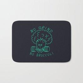 No Grind No Broccoli Bath Mat