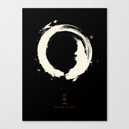 Black Enso / Japanese Zen Circle Canvas Print