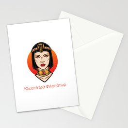 Cleopatra, Queen of Egypt Stationery Cards