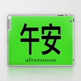 GREEN -AFTERNOON Laptop & iPad Skin