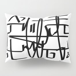 Alien Line Pattern Pillow Sham