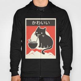 """""""Kawaii"""" Vintage Style Japenese Ramen Cat Hoody"""