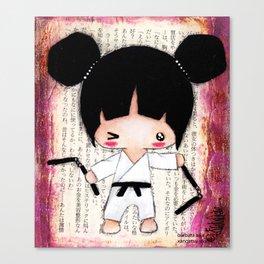 Martial Arts Girl Canvas Print