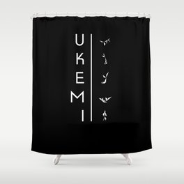 Ukemi - Martial Arts Subtle Design for Judo and Aikido Fans Shower Curtain