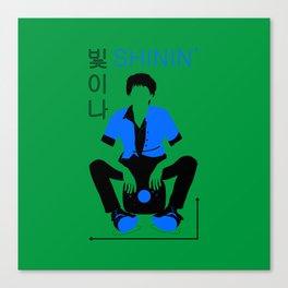 Jonghyun - Shinin' Canvas Print