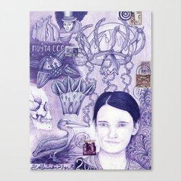 Purple Dream Scape Canvas Print