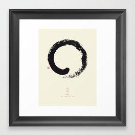 Enso / Japanese Zen Circle Framed Art Print