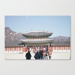 Gyeong gyeong Canvas Print