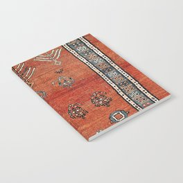 Bakhshaish Azerbaijan Northwest Persian Carpet Print Notebook