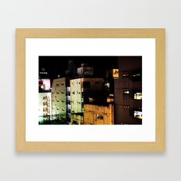 Rest #2 Framed Art Print