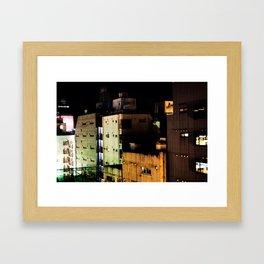 Rest #2 Framed Art Print