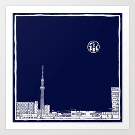 Tokyo Sky Tree by Night Art Print