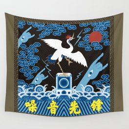 A Beast in human clothing - Chinese civil official uniform pattern -  Rock Pioneer Wall Tapestry