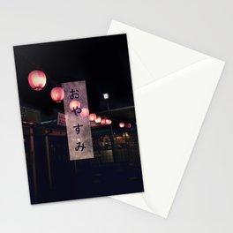 おやすみ (Oyasumi/Good night) Stationery Cards