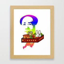 bento means mao Framed Art Print