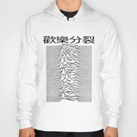 joy division Hoodies featuring Joy Division - Chinese by hunnydoll