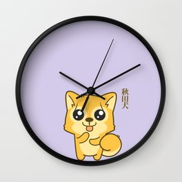 Kawaii Hachikō, the legendary dog Wall Clock