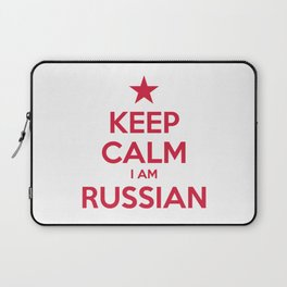 RUSSIA Laptop Sleeve