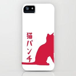 Neko Cat Punch Design. Funny  Gift for Japanese Students design iPhone Case