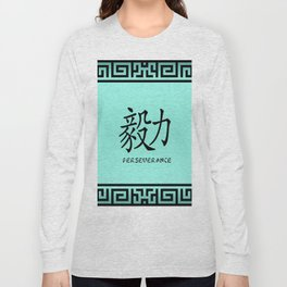 """Symbol """"Perseverance"""" in Green Chinese Calligraphy Long Sleeve T-shirt"""